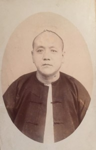 Tan-Kie-Djwansite