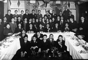 1935 Dies Pien Lun Hui c