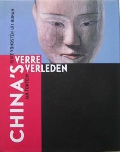 tentnwekerk03